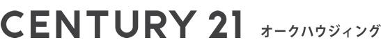 センチュリー21 オークハウジィング株式会社